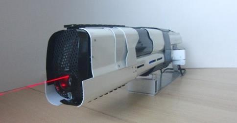 Nowoczesny karabin laserowy