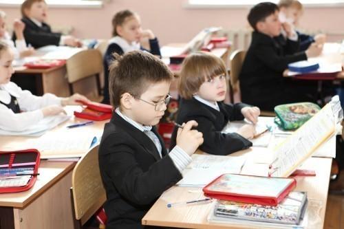 Historia edukacji w Polsce